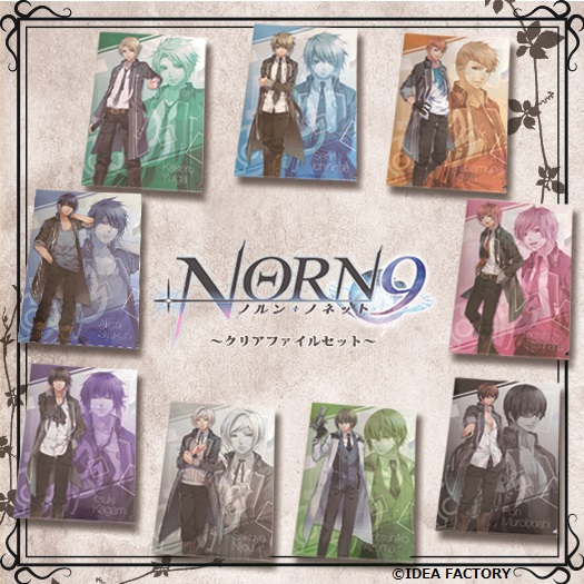 NORN9 クリアファイルセット